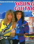 Adrian Vandenberg, Vivian Campbell on the cover of Young Guitar (Japan) - September 1987
