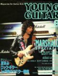 Ritchie Blackmore on the cover of Young Guitar (Japan) - August 1992