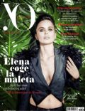 Elena Anaya on the cover of Yo Dona (Spain) - January 2014
