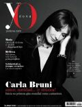 Carla Bruni on the cover of Yo Dona (Spain) - December 2013