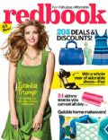 Ivanka Trump on the cover of Redbook (United States) - May 2013