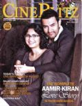 Aamir Khan, Kiran Rao on the cover of Cineblitz (India) - May 2011