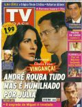 Alfonso Herrera, Bruno Gagliasso, Glória Pires on the cover of TV Brasil (Brazil) - March 2006
