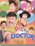 Dil Ka Doctor (1995) - Edit Profile