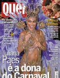 Quem Magazine [Brazil] (23 February 2007)