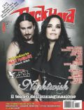 Rock Hard Magazine [Italy] (December 2011)