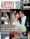 Caras Magazine [Portugal] (2 July 2010)