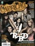 Capricho Magazine [Brazil] (24 September 2006)