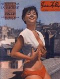 Paris Hollywood Magazine [France] (1 October 1950)