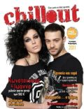 Chillout Magazine [Greece] (February 2011)