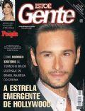 Isto É Gente Magazine [Brazil] (2 April 2007)