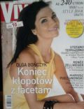 VIVA Magazine [Poland] (22 April 2007)