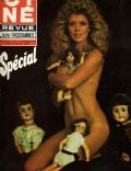 Katia Christine on the cover of Cine Revue (France) - December 1974