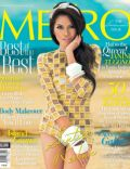 Janine Tugonon on the cover of Metro (Philippines) - March 2013