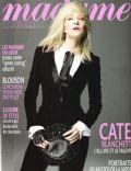 Madame Figaro Magazine [France] (8 December 2007)