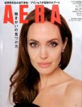 Angelina Jolie on the cover of Aera Magazine (Japan) - July 2014