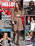 Hello! Magazine [Canada] (5 March 2012)