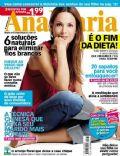 Ana Maria Magazine [Brazil] (16 September 2011)