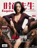Esquire Magazine [China] (June 2011)