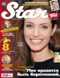 Star Hits Magazine [Russia] (12 March 2008)