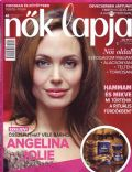 Nõk Lapja Magazine [Hungary] (13 October 2010)