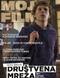 Moj Film Magazine [Croatia] (November 2010)