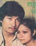Lito Lapid and Nora Aunor