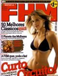 Rita Andrade on the cover of Fhm (Portugal) - April 2005