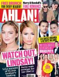 Lindsay Lohan, Paris Hilton on the cover of Ahlan (United Arab Emirates) - December 2013
