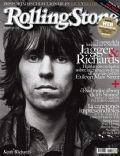 Rolling Stone Magazine [Spain] (June 2010)