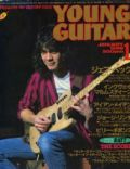 Young Guitar Magazine [Japan] (January 1986)