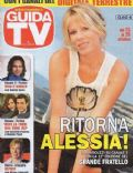 Guida TV Magazine [Italy] (23 October 2011)