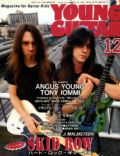 Dave 'The Snake' Sabo, Scotti Hill on the cover of Young Guitar (Japan) - December 1992