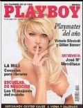 Victoria Silvstedt on the cover of Playboy (Spain) - June 1997