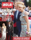 King Willem-Alexander, Princess Máxima of the Netherlands on the cover of Hola (Argentina) - April 2014