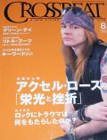 Cross Beat Magazine [Japan] (July 2009)