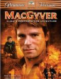 MacGyver (1985 TV series, season 1)