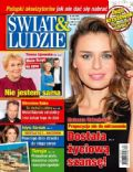 Natasza Urbanska on the cover of Swiat and Ludzie (Poland) - May 2014