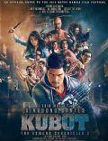 Kubot: The Aswang Chronicles 2