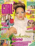 Bravo Girl Magazine [Serbia] (27 March 2010)