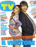 Belén Rodríguez on the cover of TV Sorrisi E Canzoni (Italy) - March 2013