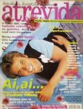 Paulo Vilhena on the cover of Atrevida (Brazil) - November 2001