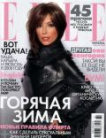 Elle Magazine [Ukraine] (January 2008)