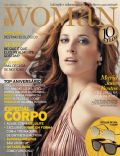 Lux Woman Magazine [Portugal] (April 2011)