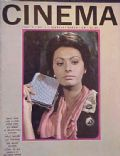 Sophia Loren on the cover of Cinema (United States) - February 1964