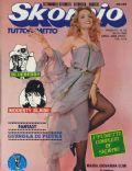 Skorpio Magazine [Italy] (30 October 1980)