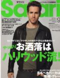 Ryan Reynolds on the cover of Safari (Japan) - September 2011
