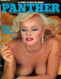 Panther Magazine [Italy] (March 1986)