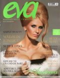 EVA Magazine [Romania] (November 2007)