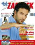 TV Zaninik Magazine [Greece] (22 September 2006)